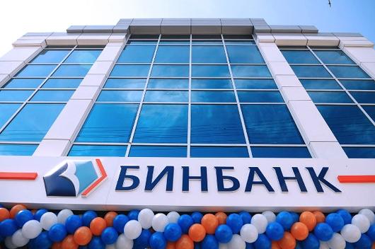 Тверской Бинбанк кредитует многих