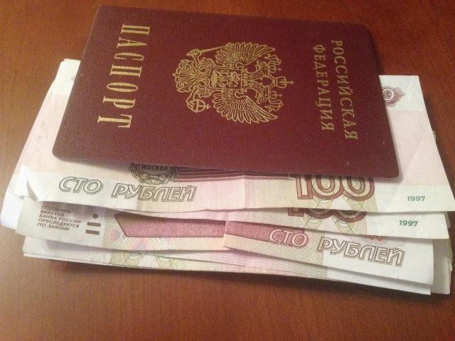 Деньги Взаймы в Саратове
