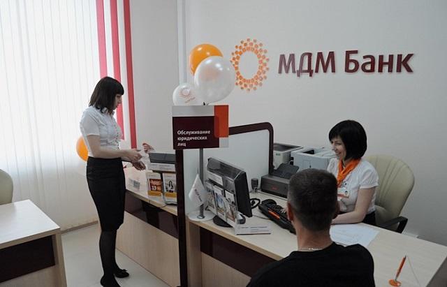 Кемеровский МДМ банк