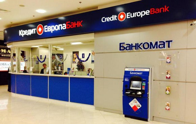 Кредит Европа Банк в Омске