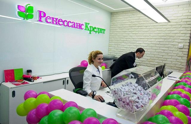 содействия малому бизнесу банк