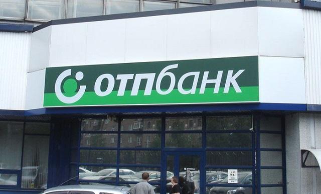 ОТП банк в Волгограде