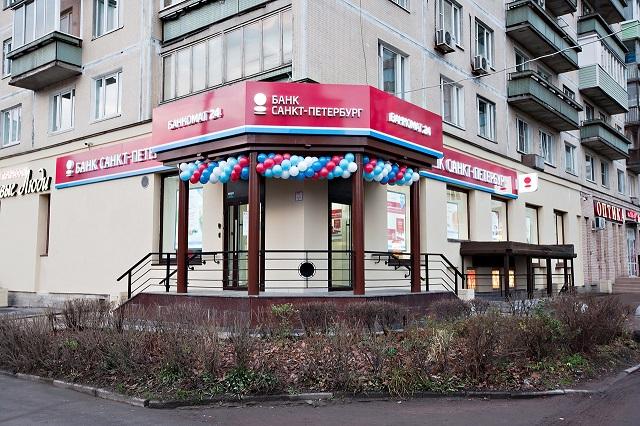 Питерский банк Санкт Петербург кредитует народ