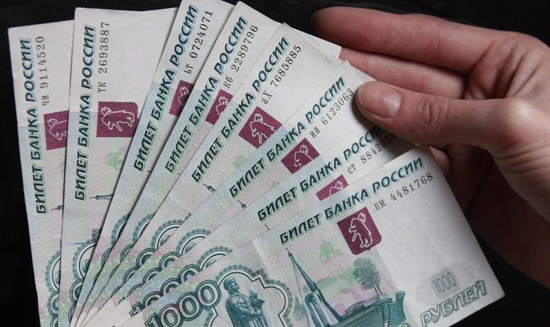 300000 в кредит от Челябинвестбанка