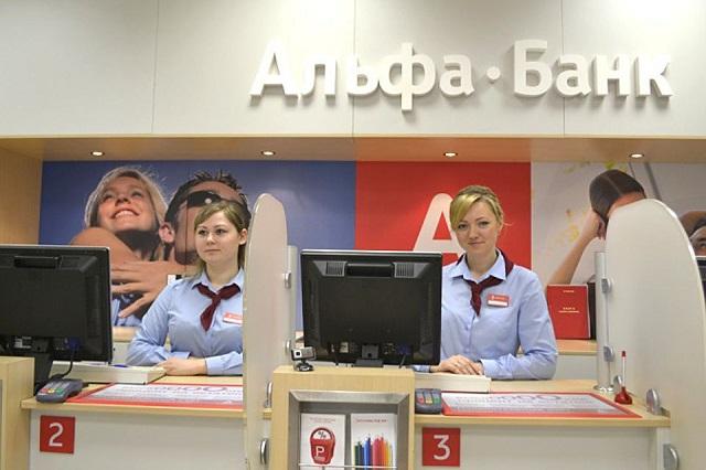 Альфа Банк в Архангельске