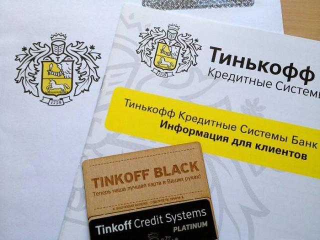 Банк Тинькофф в Перми