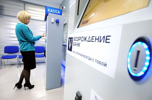 Банк Возрождение в Калининграде
