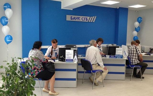 Кредит на 500000 в банке СГБ