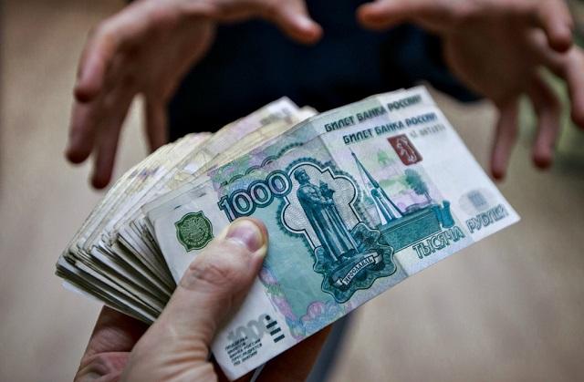 Кредит пенсионерам в Райффайзенбанке