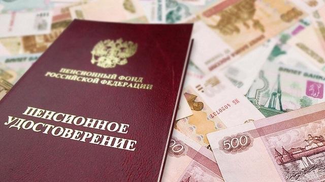Кредит пенсионерам в УБРИР