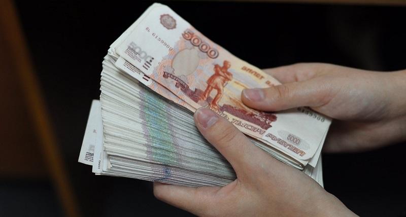 Кредиты наличными во Владивостоке