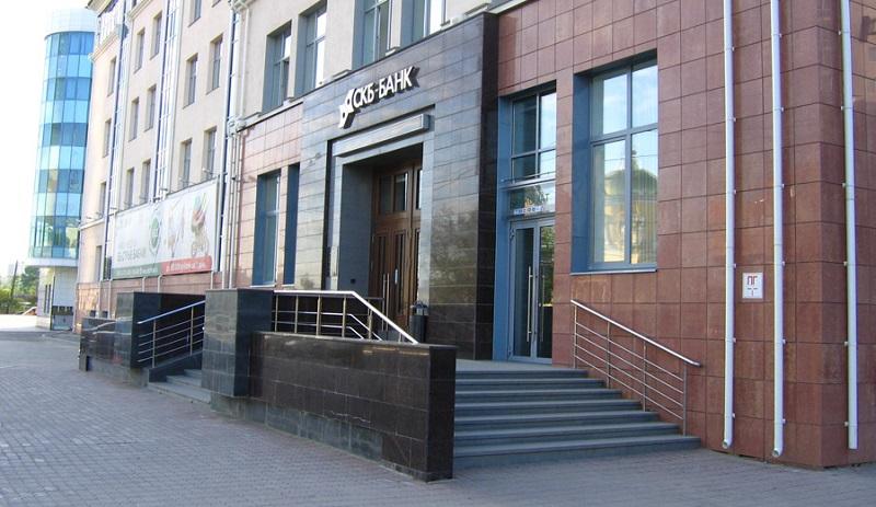 СКБ Банк в Новокуйбышевске