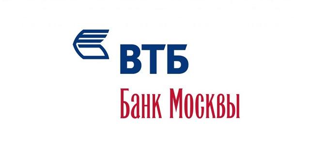 ВТБ банк Москвы в Нижнем Тагиле