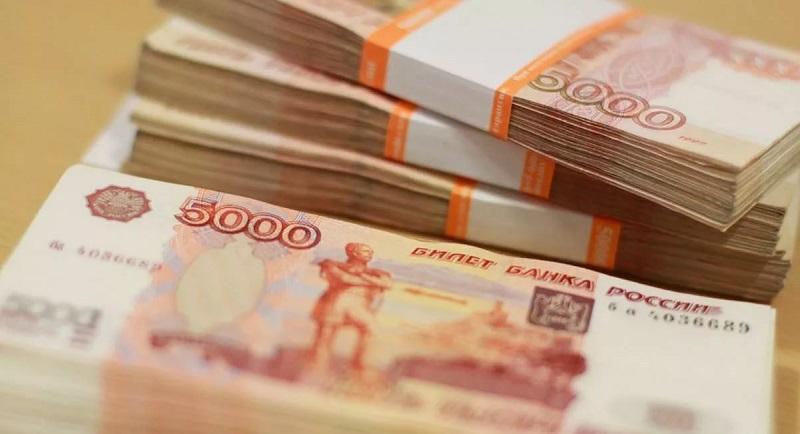 250000 в кредит в Генбанке