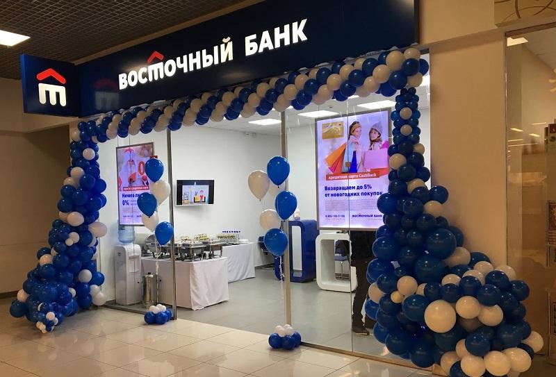 Банк Восточный в Краснодаре