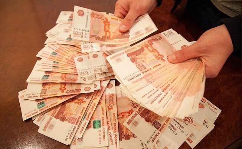 взять онлайн кредит в восточном банке