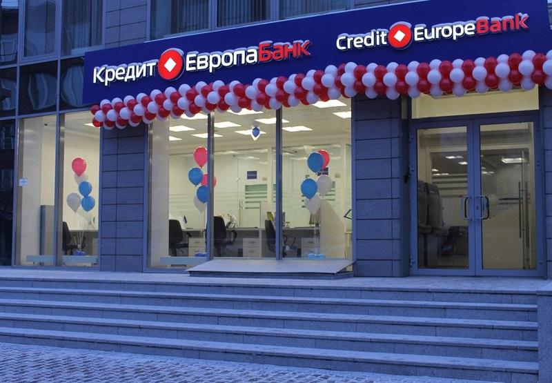 Кредит Европа Банк в Нижнем Новгороде