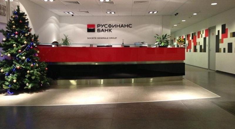 Русфинанс банк в Новом Уренгое
