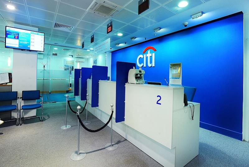 Ситибанк в Нижнем Тагиле