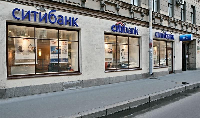 Ситибанк в Оренбурге