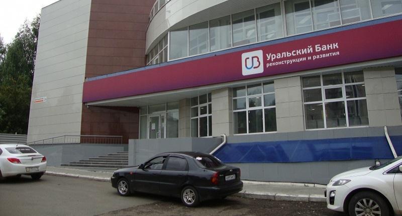 УБРИР в Барнауле
