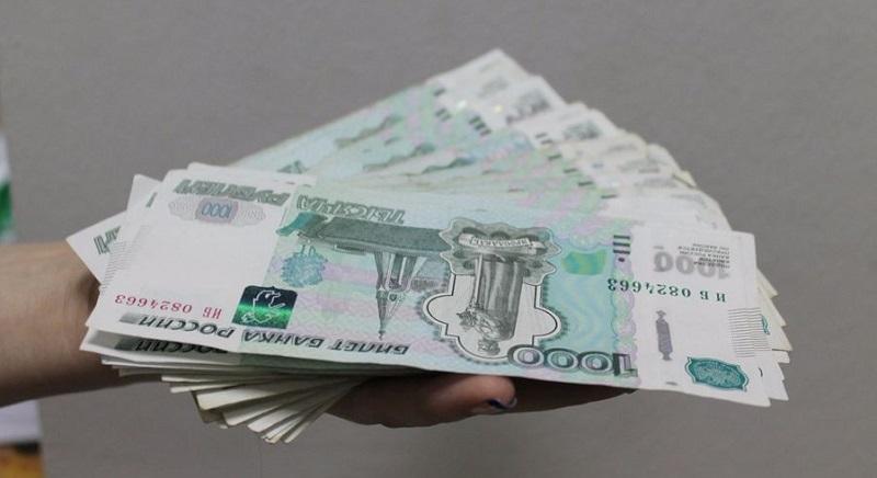 1000 в кредит в Армавире