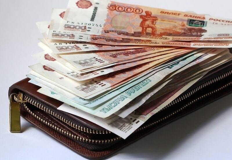 100000 в кредит в Екатеринбурге