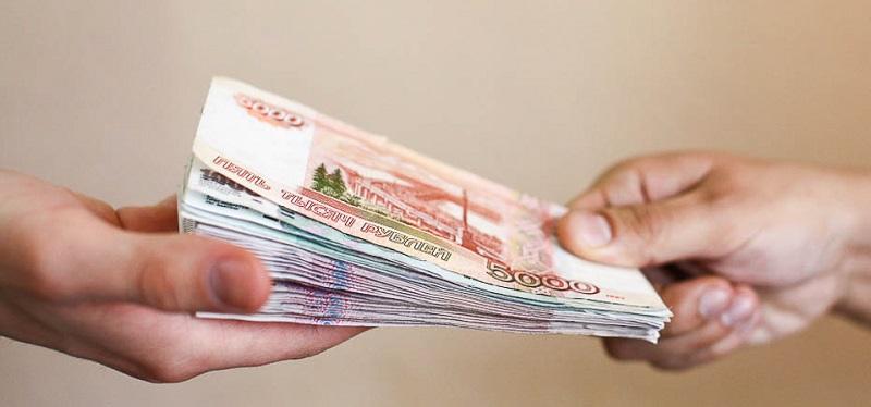 15000 в кредит в Новокуйбышевске