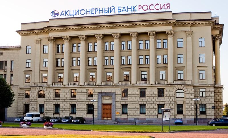 50000 в кредит в банке Россия