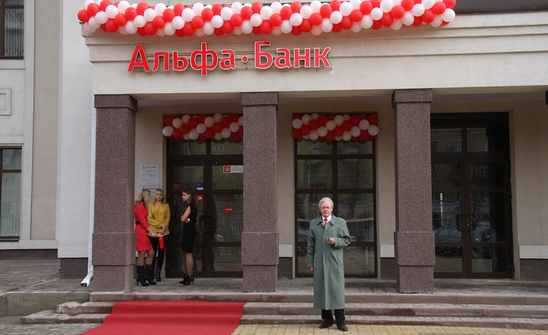 Альфа Банк в Череповце