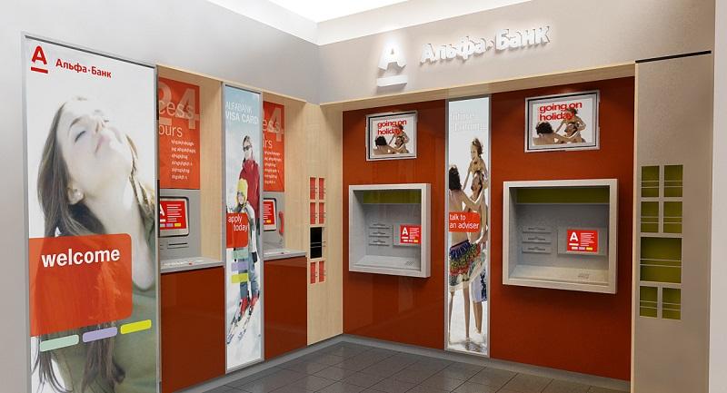 Альфа Банк в Нижневартовске