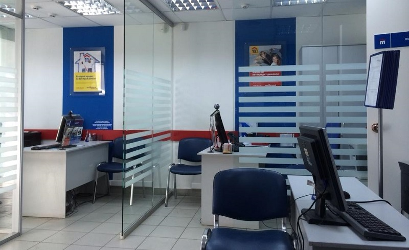 Банк Восточный в Пскове