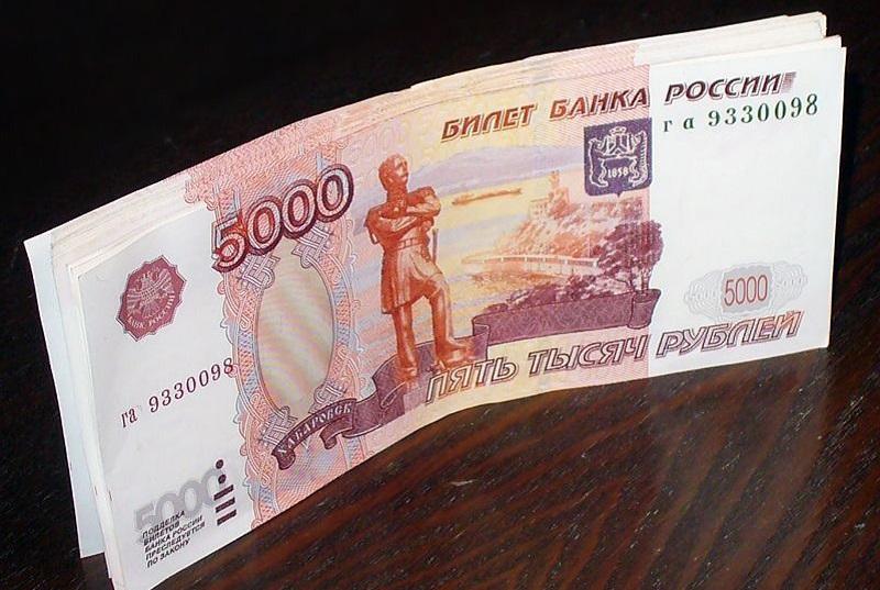еКапуста в Перми