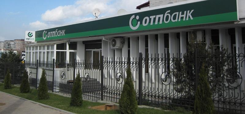 ОТП Банк в Ижевске