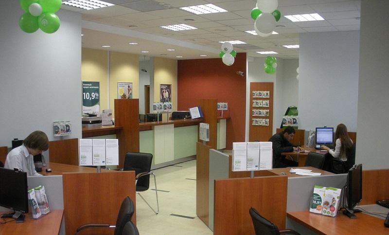 ОТП банк в Уфе