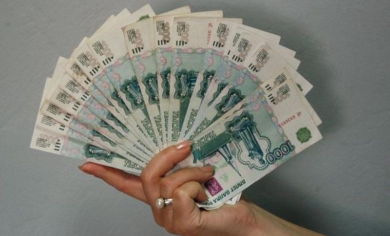 Ренессанс Кредит в Перми