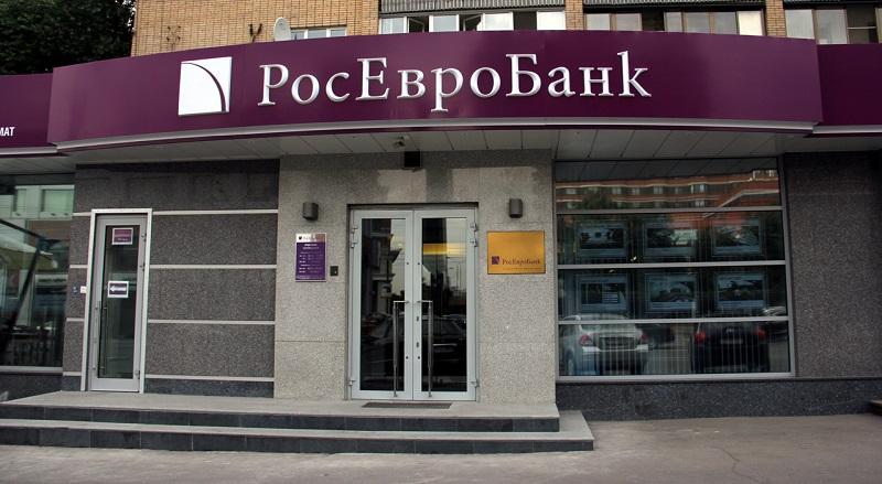 РосЕвробанк в Череповце
