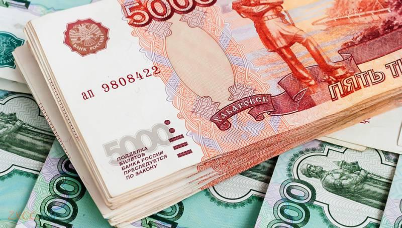 Займ на банковский счет в Щелково