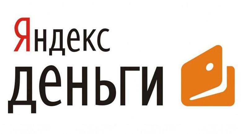 Займы на Яндекс Деньги в Ульяновске