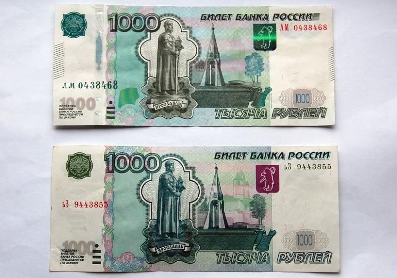 2000 в кредит в Серпухове