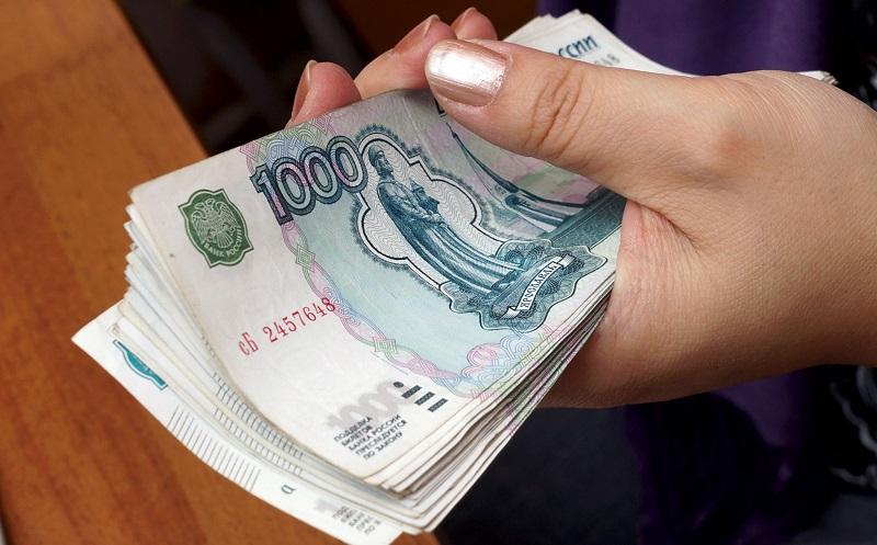 20000 в кредит в Димитровграде