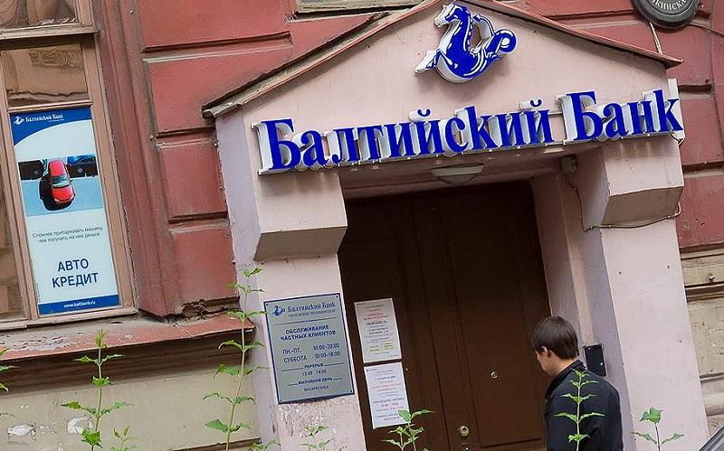 Балтийский банк в Орле
