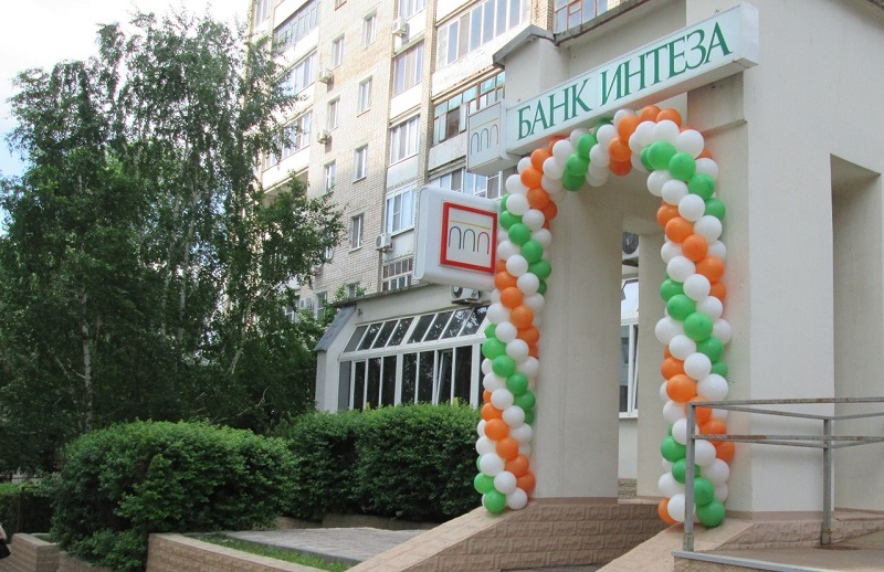 Банк Интеза в Коломне