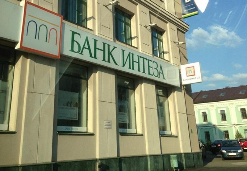Банк Интеза в Пятигорске