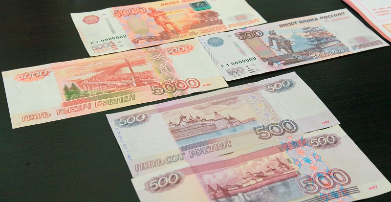 Деньги Взаймы в Екатеринбурге