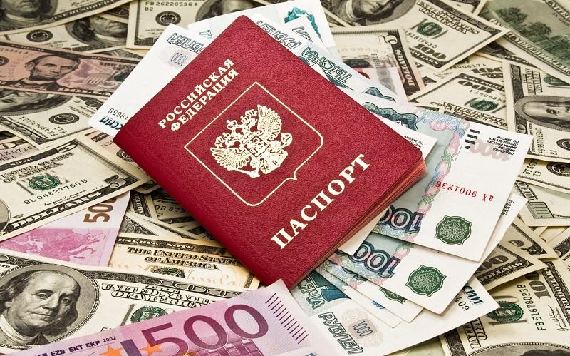 Деньги Взаймы в Воронеже