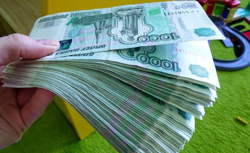Кредит наличными в Новосибирске