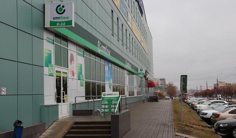 ОТП банк в Хабаровске