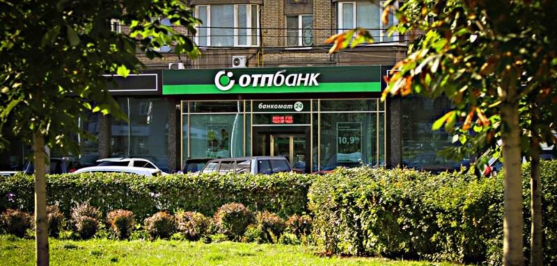 ОТП банк в Воронеже
