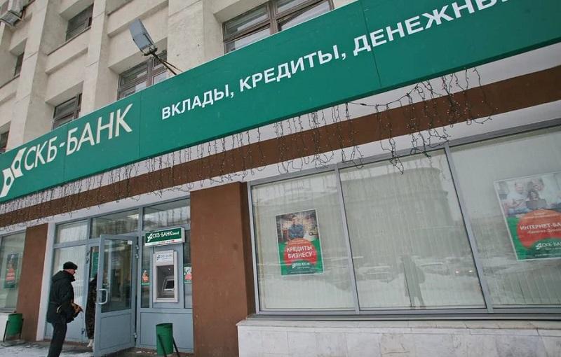 СКБ Банк в Чебоксарах